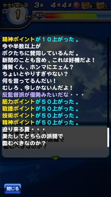 f:id:arimurasaji:20190711221003p:plain
