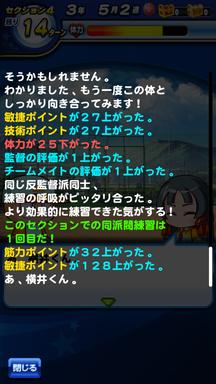 f:id:arimurasaji:20190711221027p:plain