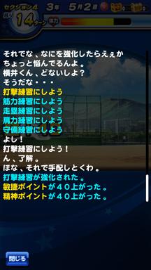 f:id:arimurasaji:20190711221045p:plain