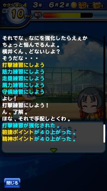 f:id:arimurasaji:20190711221107p:plain
