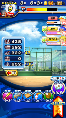 f:id:arimurasaji:20190711221123p:plain