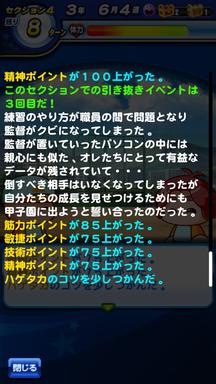 f:id:arimurasaji:20190711221133p:plain