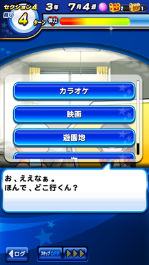 f:id:arimurasaji:20190711221155p:plain