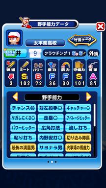 f:id:arimurasaji:20190711221242p:plain
