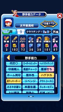 f:id:arimurasaji:20190711221246p:plain