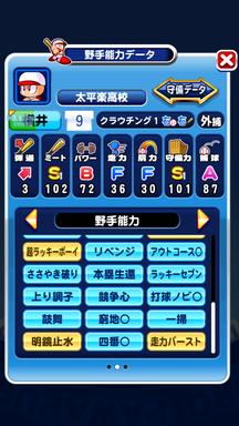 f:id:arimurasaji:20190711221249p:plain
