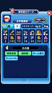 f:id:arimurasaji:20190711221251p:plain