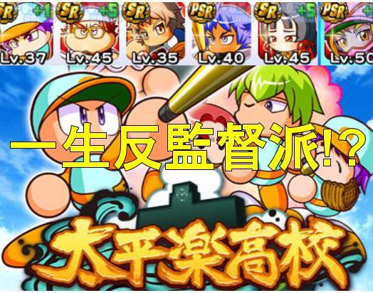 f:id:arimurasaji:20190711221558j:plain