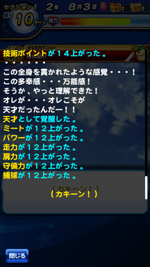 f:id:arimurasaji:20190712215528p:plain