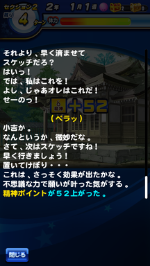 f:id:arimurasaji:20190712215642p:plain
