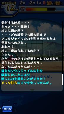 f:id:arimurasaji:20190712215738p:plain