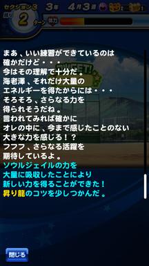 f:id:arimurasaji:20190712215833p:plain