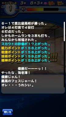 f:id:arimurasaji:20190712215920p:plain