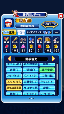 f:id:arimurasaji:20190712215933p:plain