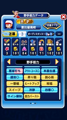 f:id:arimurasaji:20190712215936p:plain
