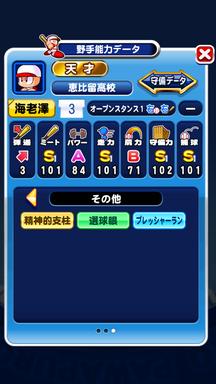 f:id:arimurasaji:20190712215938p:plain