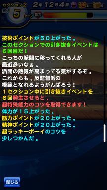 f:id:arimurasaji:20190713093251p:plain