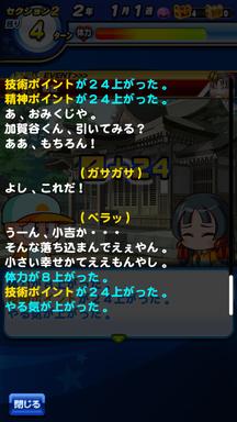 f:id:arimurasaji:20190713093301p:plain