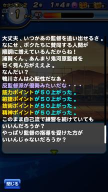 f:id:arimurasaji:20190713093326p:plain