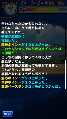 f:id:arimurasaji:20190713093417p:plain