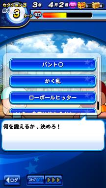 f:id:arimurasaji:20190713093432p:plain