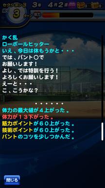 f:id:arimurasaji:20190713093435p:plain