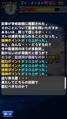 f:id:arimurasaji:20190713093448p:plain