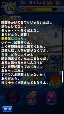f:id:arimurasaji:20190713093507p:plain