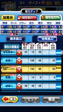 f:id:arimurasaji:20190713093517p:plain