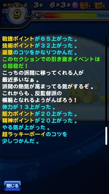 f:id:arimurasaji:20190713093533p:plain