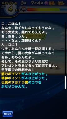 f:id:arimurasaji:20190713093604p:plain