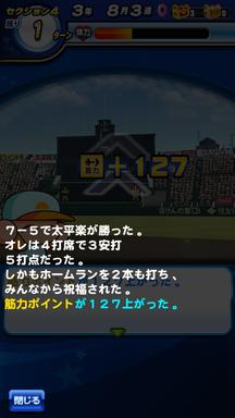 f:id:arimurasaji:20190713093614p:plain