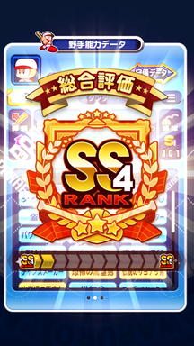 f:id:arimurasaji:20190713093627p:plain