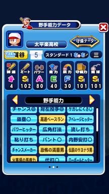 f:id:arimurasaji:20190713093630p:plain