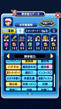 f:id:arimurasaji:20190713093633p:plain