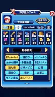 f:id:arimurasaji:20190713093636p:plain