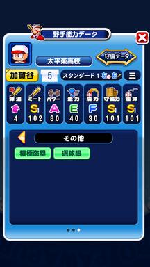 f:id:arimurasaji:20190713093639p:plain