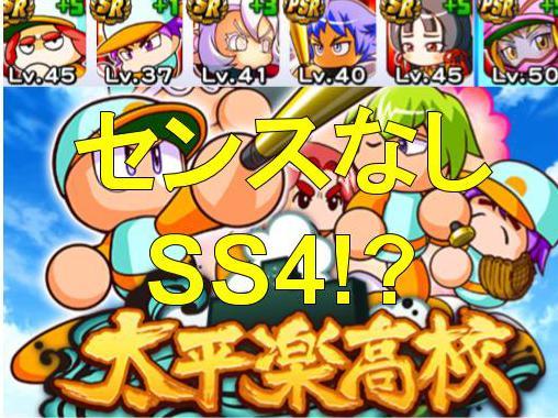 f:id:arimurasaji:20190713093857j:plain