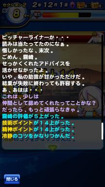 f:id:arimurasaji:20190713120105p:plain