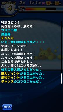 f:id:arimurasaji:20190713120120p:plain