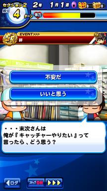 f:id:arimurasaji:20190713120133p:plain
