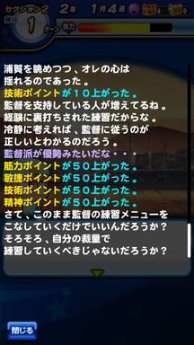 f:id:arimurasaji:20190713120150p:plain