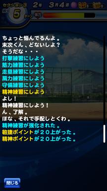 f:id:arimurasaji:20190713120849p:plain