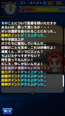 f:id:arimurasaji:20190713120905p:plain