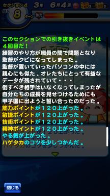 f:id:arimurasaji:20190713120934p:plain