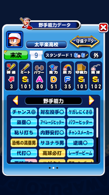 f:id:arimurasaji:20190713121011p:plain