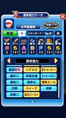 f:id:arimurasaji:20190713121013p:plain