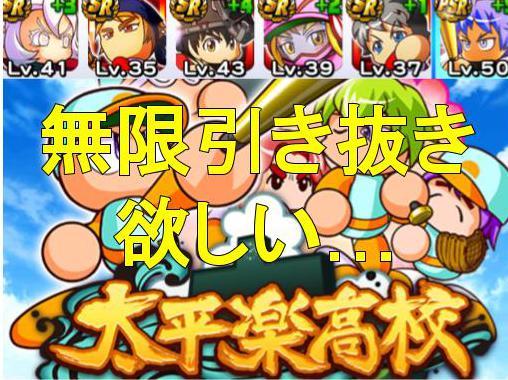 f:id:arimurasaji:20190713121641j:plain