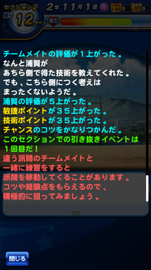 f:id:arimurasaji:20190713173245p:plain