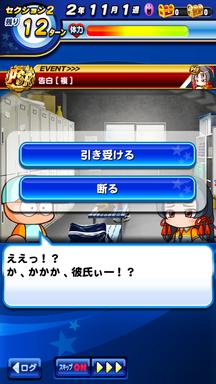 f:id:arimurasaji:20190713173250p:plain